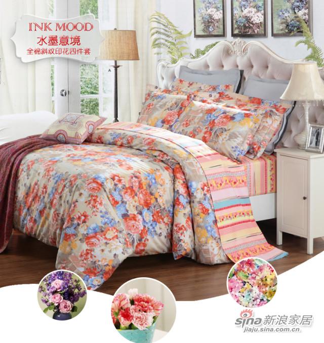 水星家纺 纯棉四件套 全棉床上用品 花卉床单被罩-1