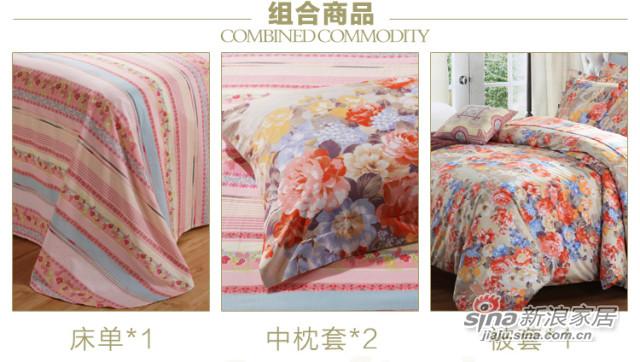 水星家纺 纯棉四件套 全棉床上用品 花卉床单被罩-2