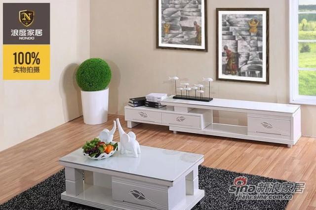 浪度客厅家具