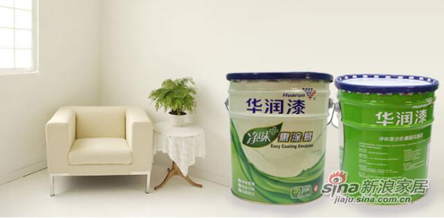 华润漆 油漆涂料净味惠涂易内墙乳胶漆RS901-18L-1