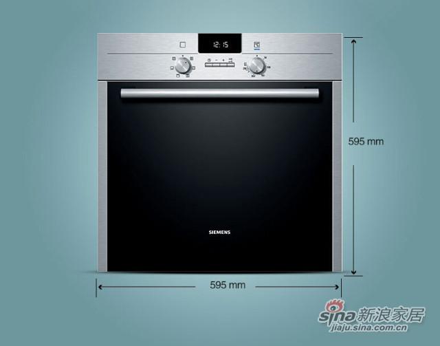 西门子原装进口电烤箱-1