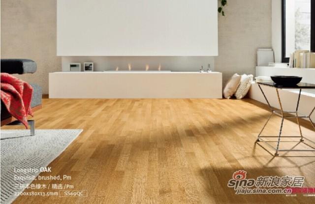 德国汉诺SS69QC三层实木复合地板