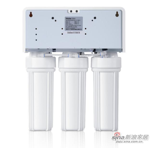 海尔净水机 HRO5016-5(WD)-3