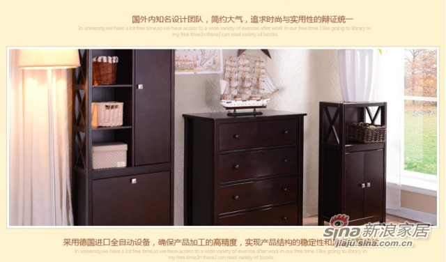 喜梦宝松木斗柜实木四斗柜欧式收纳柜 简约现代松木储物柜置物柜-3