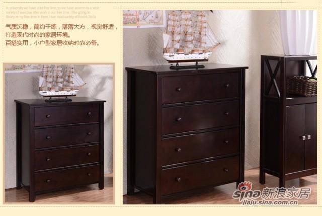 喜梦宝松木斗柜实木四斗柜欧式收纳柜 简约现代松木储物柜置物柜-4