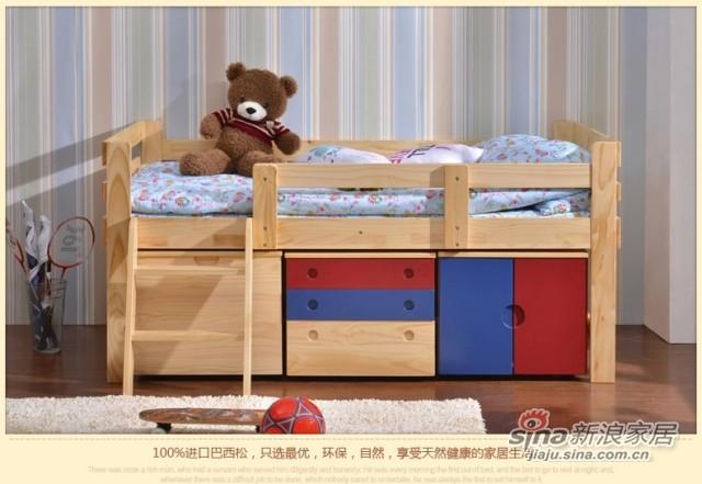 喜梦宝儿童家具 多功能儿童床男孩实木床公主女孩床带护栏 原木色-1