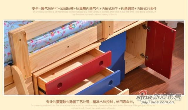 喜梦宝儿童家具 多功能儿童床男孩实木床公主女孩床带护栏 原木色-4