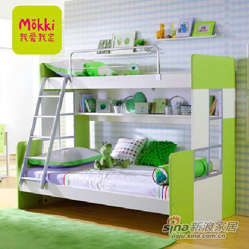 我爱我家儿童家具儿童床高低床上下床