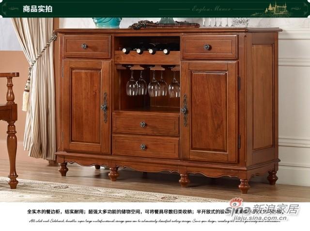 万恒通欧式实木餐边柜-1