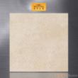 马可波罗阳光石系列-墙地砖CZ6212S(600*600mm)