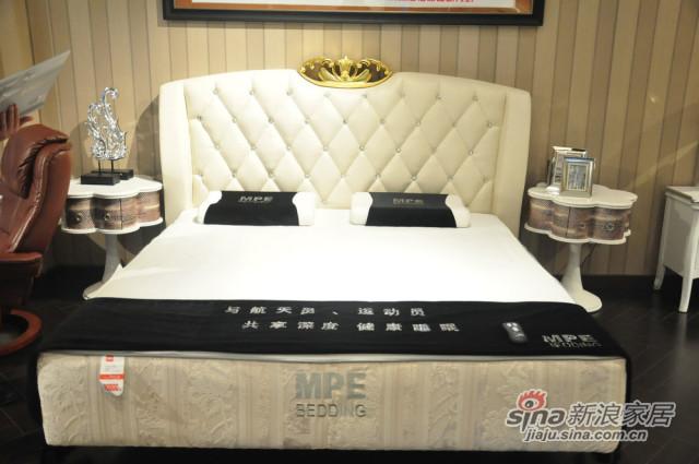 MPE智能睡床-1