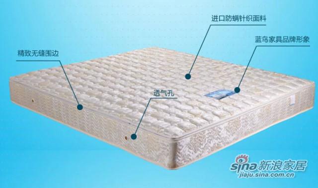 蓝鸟家具弹簧床垫 时尚床垫 可拆洗 白钻可定制环保3E棕 -1