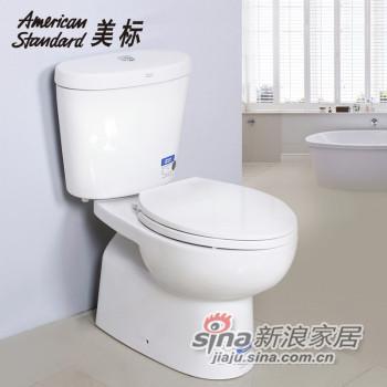 美标卫浴 节水马桶 缓降座便器-0