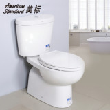 美标卫浴 节水马桶 缓降座便器