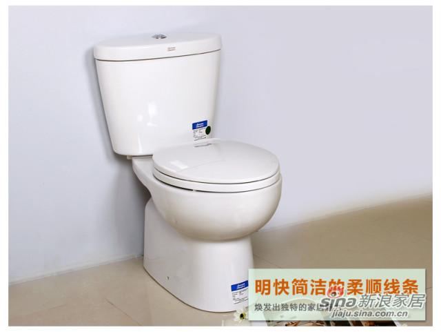 美标卫浴 节水马桶 缓降座便器-2