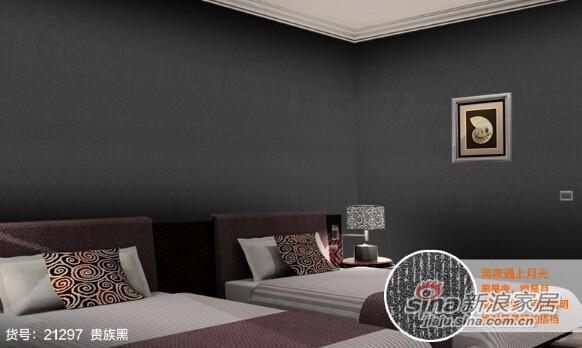 格莱美墙纸荷兰进口纯色壁纸-2