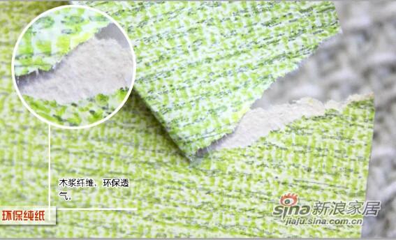 格莱美墙纸荷兰进口纯色壁纸-6