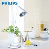 Philips/飞利浦 风铃台灯