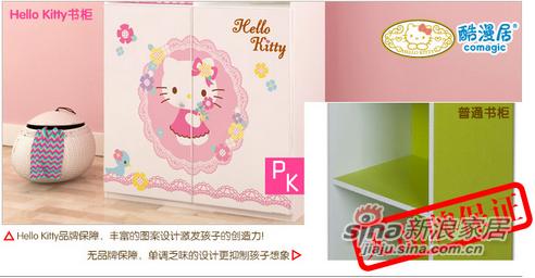 Hello Kitty KT系列二门书柜-3