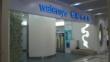 深圳百利玛展厅