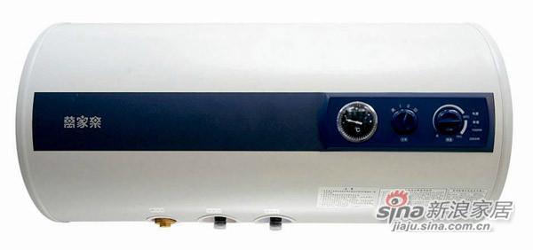 万家乐D45-HQ6F-0