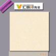 汇德邦瓷砖-抛光砖-富士白PF6062(600*600MM)
