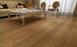 三层实木复合地板无醛环保橡木地板锁扣自然神笔