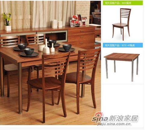 红苹果现代简约餐椅-0