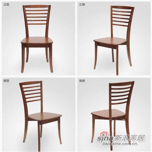 红苹果现代简约餐椅-1