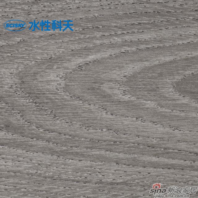 卡登贝格橡木强化地板-1