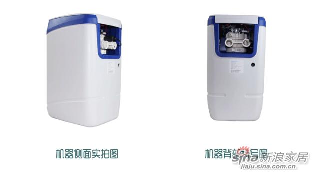 凯优SC613中央软水机全屋水处理设备完全去除水垢家用净水器设备-2
