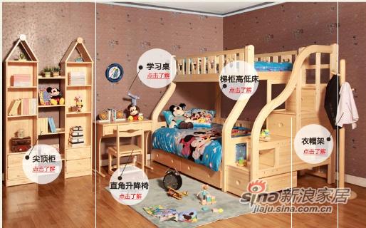 迪士尼松木系列实木梯柜高低床套房-0