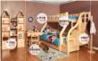迪士尼松木系列实木梯柜高低床套房