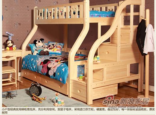 迪士尼松木系列实木梯柜高低床套房-1