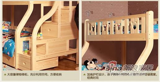 迪士尼松木系列实木梯柜高低床套房-2