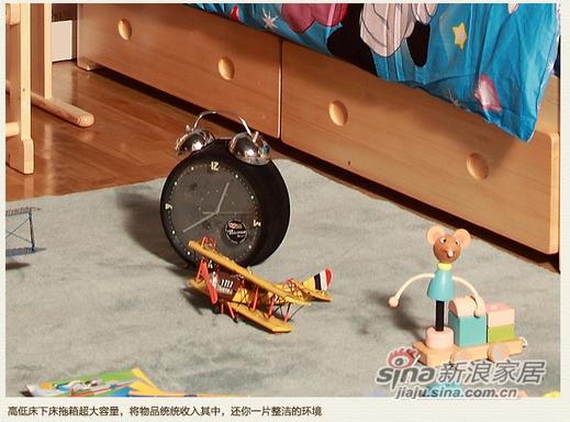 迪士尼松木系列实木梯柜高低床套房-3