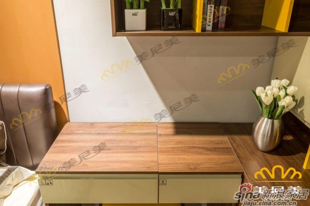 经典美式咖啡-床边工作台