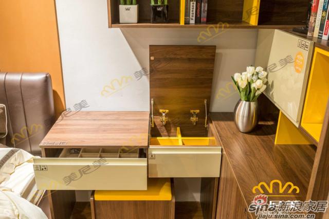经典美式咖啡-床边可伸缩隐形梳妆台(半关)