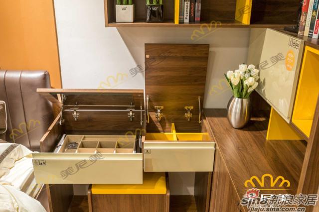 经典美式咖啡-床边可伸缩隐形梳妆台(半开)