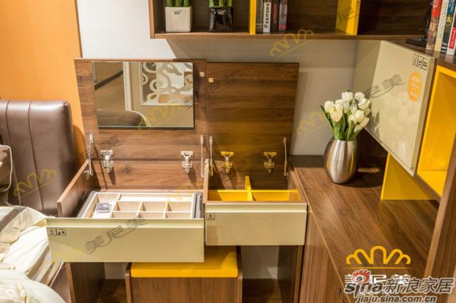 经典美式咖啡-床边可伸缩隐形梳妆台(全开)