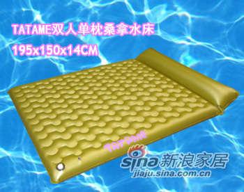 TATAME水床系列 TATAME双人单枕桑拿水床(金色) QP02001A-0