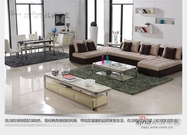 格调丝绒沙发 SFC8259-1