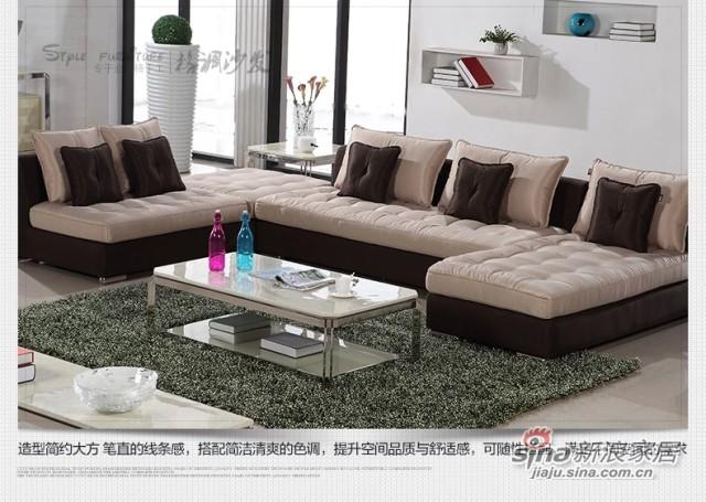 格调丝绒沙发 SFC8259-2