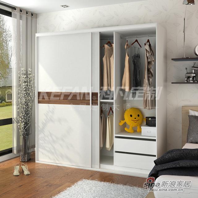 科凡简约现代家居推拉门衣橱 烤漆移门整体板式卧室简易衣柜 白木+胡桃芯CY027-2