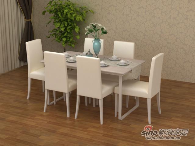 好莱客餐桌北欧风情-餐厅系列-1