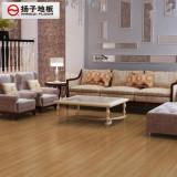 扬子强化复合木地板