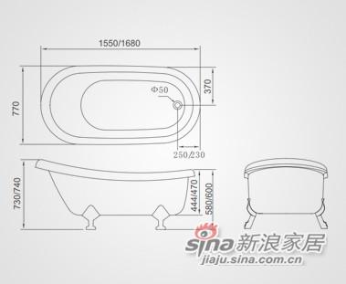 船型浴缸 HD1501\\HD1500-1