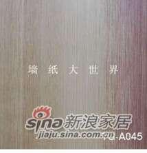 优阁壁纸探戈TG-A045-0