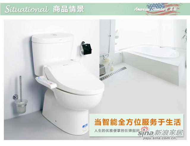 美标卫浴 加长节水马桶-1