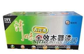 长春藤五元素清味全效木器漆/油漆-0